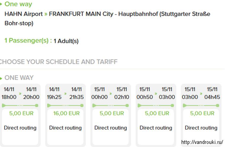 Flibco: билеты из «дальних» аэропортов в город всего за 340 рублей!