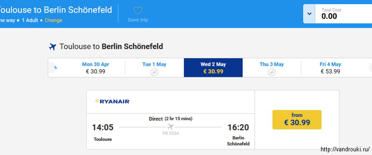 Сборка: Лиссабон, Тулуза, Берлин и Вильнюс из Москвы за 11400 рублей туда-обратно (с захватом майских праздников)