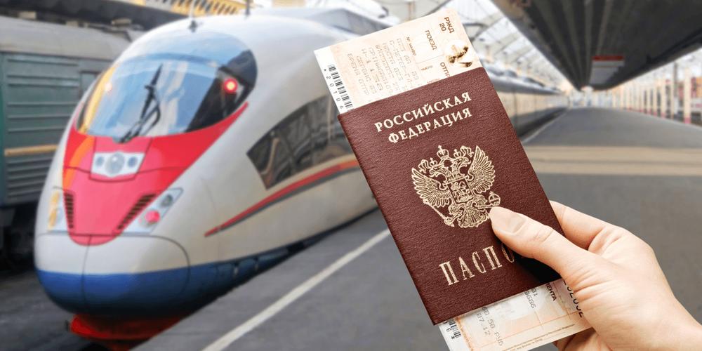 Покупаем билеты на поезд с экономией: как правильно искать лучшие варианты