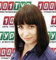 Епифанова Юлия
