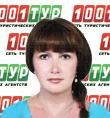 Атмахова Ирина