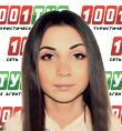 Плитко Ирина