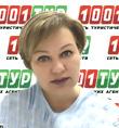 Шепелева Татьяна