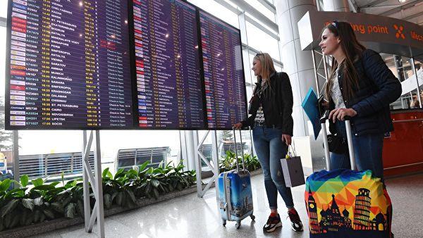 Российские туристы рассказали, гдепроводят отпуск