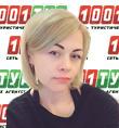 Ховрич Юлия