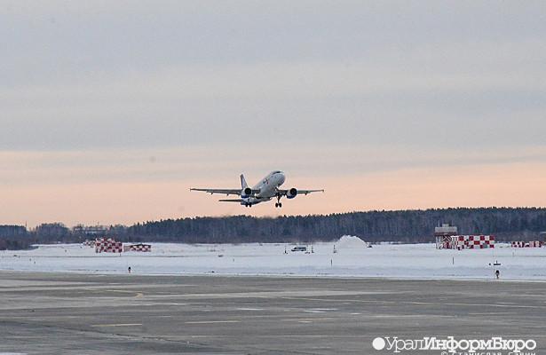 «Уральские авиалинии» будут летать вМюнхен