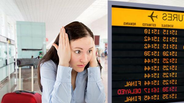 Начточаще всего жалуются туристы